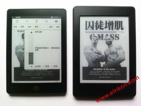 当当 Light 高清版 VS 亚马逊 Kindle Paperwhite 3 | 测评与对比 电子阅读 第94张