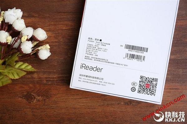 正面抗衡亚马逊!掌阅第三代阅读器iReader Light评测 掌阅新一代阅读器iReader Light评测 电子书阅读器 第4张