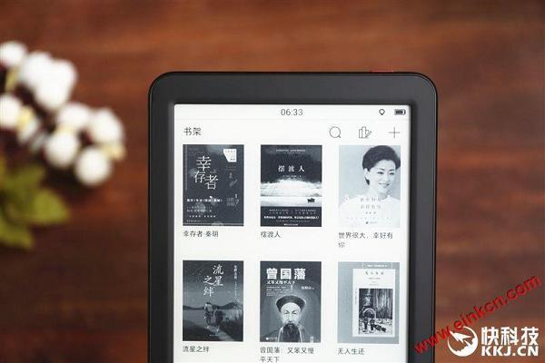 正面抗衡亚马逊!掌阅第三代阅读器iReader Light评测 掌阅新一代阅读器iReader Light评测 电子书阅读器 第13张