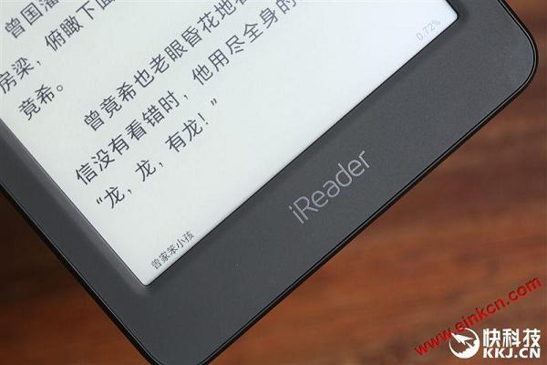 正面抗衡亚马逊!掌阅第三代阅读器iReader Light评测 掌阅新一代阅读器iReader Light评测 电子书阅读器 第12张