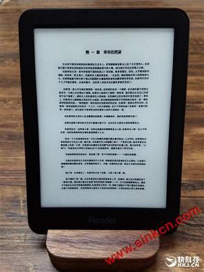 正面抗衡亚马逊!掌阅第三代阅读器iReader Light评测 掌阅新一代阅读器iReader Light评测 电子书阅读器 第17张