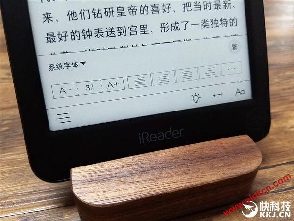 正面抗衡亚马逊!掌阅第三代阅读器iReader Light评测 掌阅新一代阅读器iReader Light评测 电子书阅读器 第15张