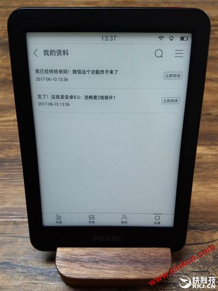 正面抗衡亚马逊!掌阅第三代阅读器iReader Light评测 掌阅新一代阅读器iReader Light评测 电子书阅读器 第31张