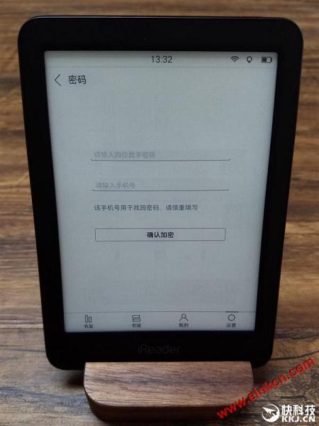 正面抗衡亚马逊!掌阅第三代阅读器iReader Light评测 掌阅新一代阅读器iReader Light评测 电子书阅读器 第32张