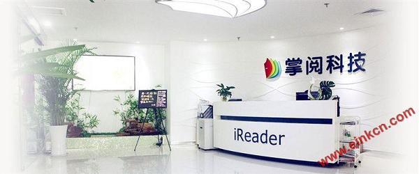 正面抗衡亚马逊!掌阅第三代阅读器iReader Light评测 掌阅新一代阅读器iReader Light评测 电子书阅读器 第35张
