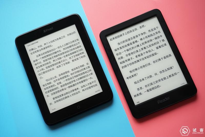 iReader light青春版与JDread对比体验分享 电子阅读 第2张