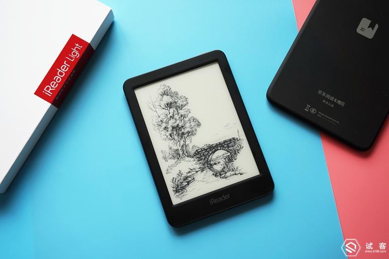 iReader light青春版与JDread对比体验分享 电子阅读 第5张