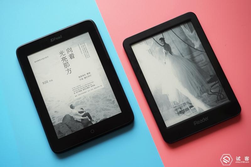 iReader light青春版与JDread对比体验分享 电子阅读 第32张