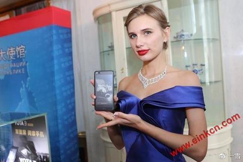 双屏神机,战斗民族的手机Yota3来了,将于9月中国首发!