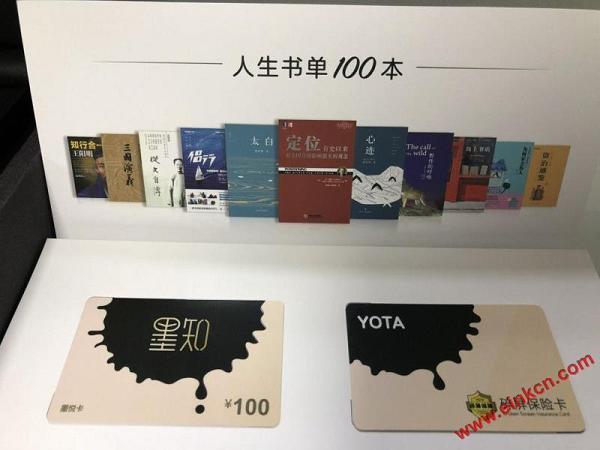 公司买的Yota3简单开箱:包装高大上,手机颜值高 手机相关 第1张