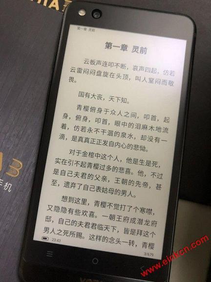 公司买的Yota3简单开箱:包装高大上,手机颜值高 手机相关 第8张