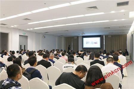 汉朔科技发布全球首款交互式电子价签 将与欧尚开展深度创新合作 电子墨水屏标签 第2张