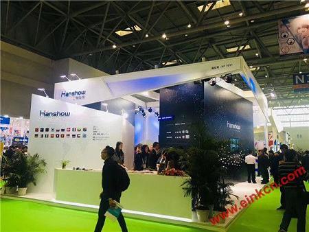 汉朔科技发布全球首款交互式电子价签 将与欧尚开展深度创新合作 电子墨水屏标签 第1张