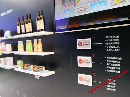 汉朔科技发布全球首款交互式电子价签 将与欧尚开展深度创新合作 电子墨水屏标签 第9张