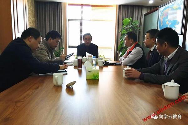 EINK川奇光电与文天地出版传媒股份有限公司进行合作讨论 业界新闻 第1张