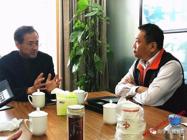 EINK川奇光电与文天地出版传媒股份有限公司进行合作讨论 业界新闻 第2张