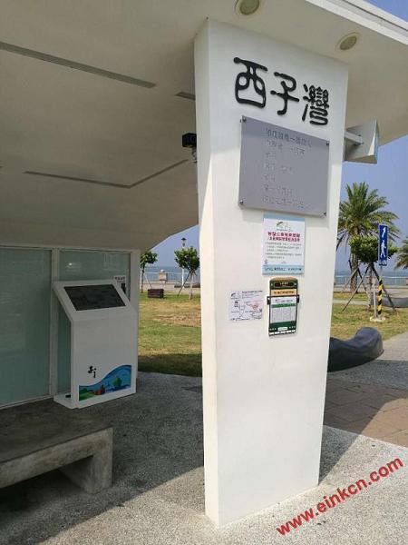 台湾高雄西子湾展台安装的E Ink彩色电子纸广告看板 墨水屏广告看板 第3张