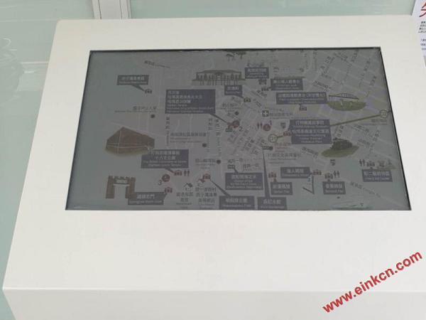 台湾高雄西子湾展台安装的E Ink彩色电子纸广告看板 墨水屏广告看板 第1张