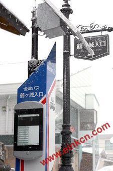 E Ink元太科技與Papercast攜手於日本會津若松市建置首座智慧公車站牌。