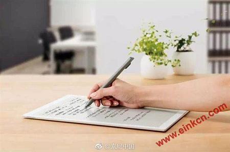 5666元:索尼DPT-RP1电纸书国行发布 配13.3寸屏 电子墨水笔记本 第6张