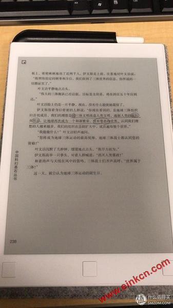 Remarkable平板/电子书/电纸书/Tablet测评+横向对比 电子笔记 第9张
