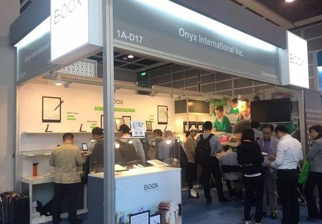 BOOX电纸书将参展香港电子产品展,文石多款旗舰级产品齐亮相 电子墨水阅读器 第8张