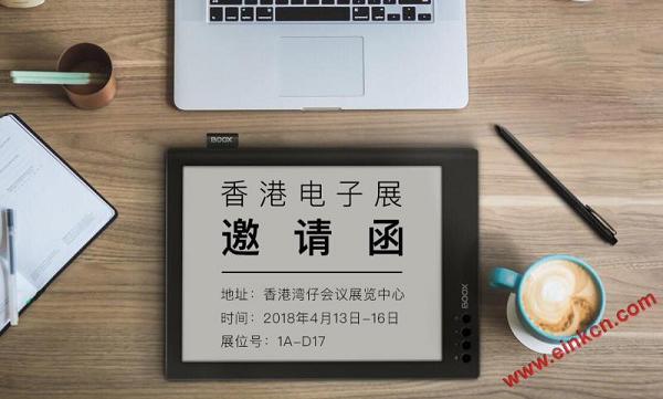 BOOX电纸书将参展香港电子产品展,文石多款旗舰级产品齐亮相 电子墨水阅读器 第9张
