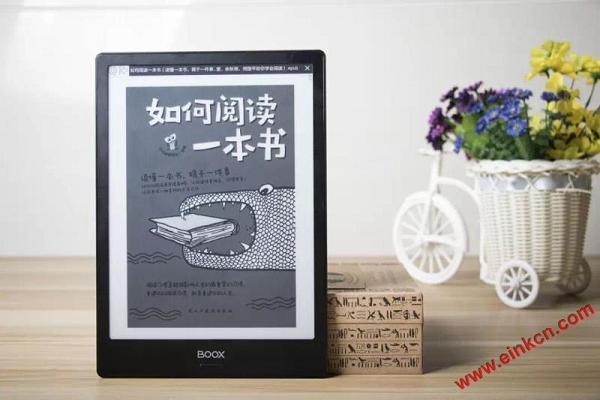 BOOX电纸书将参展香港电子产品展,文石多款旗舰级产品齐亮相 电子墨水阅读器 第4张
