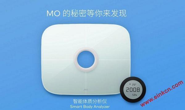 "MO:一款迟到的 ""苹果范儿"" 智能秤能否成功逆袭智能秤市场? 其他产品 第1张"