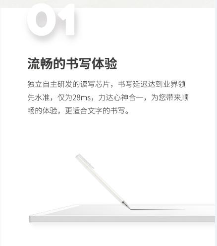 "Super Note超级笔记本 10.3"" E Ink电子纸显示器 电子墨水笔记本 第2张"