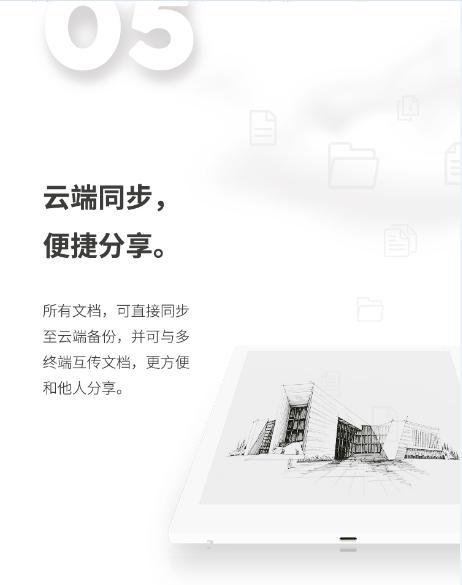 "Super Note超级笔记本 10.3"" E Ink电子纸显示器 电子墨水笔记本 第8张"