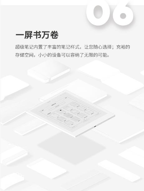 "Super Note超级笔记本 10.3"" E Ink电子纸显示器 电子墨水笔记本 第9张"