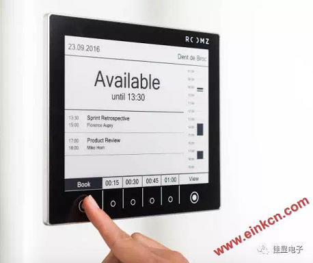 大连佳显8寸电子纸屏幕案例--ROOMZ显示器,优化您的会议室 墨水屏无纸办公 第2张