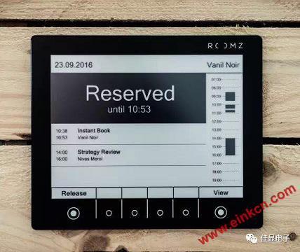 大连佳显8寸电子纸屏幕案例--ROOMZ显示器,优化您的会议室 墨水屏无纸办公 第1张