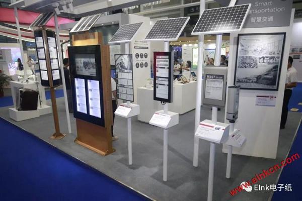 E Ink元太科技于智博会展出智慧城市电子纸解决方案 业界新闻 第2张