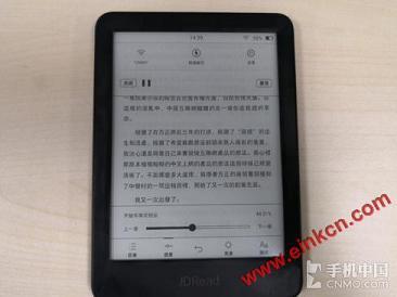 [转载]]JDRead-1评测:水墨江山演绎书籍进化论 电子墨水阅读器 第12张