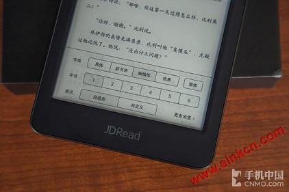 [转载]]JDRead-1评测:水墨江山演绎书籍进化论 电子墨水阅读器 第18张