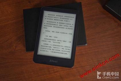 [转载]]JDRead-1评测:水墨江山演绎书籍进化论 电子墨水阅读器 第19张