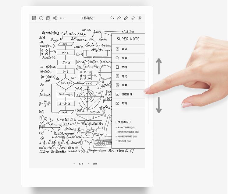 市售6款10.3寸电子纸笔记本:购买地址+各品牌阅读器优劣对比 电子笔记 第12张