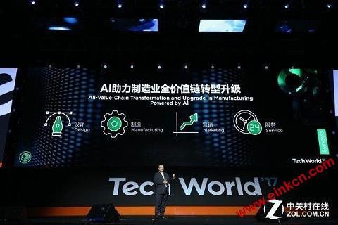 联想Tech World 2018在即 智能变革计划成重点