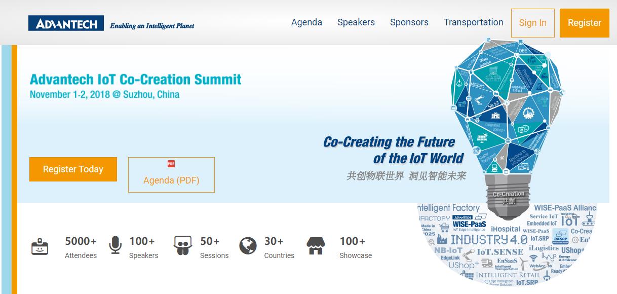 研华物联网共创峰会IoT Co-Creation Summit 2018 苏州国际博览中心 电子墨水屏新闻 第2张