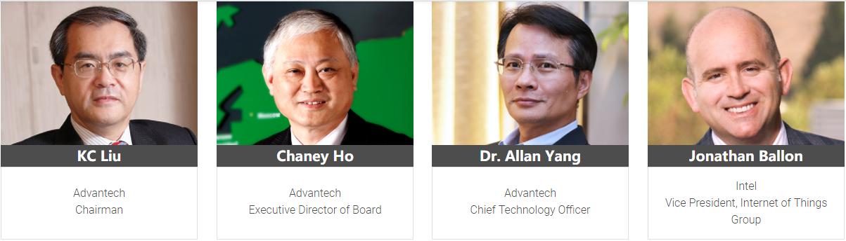 研华物联网共创峰会IoT Co-Creation Summit 2018 苏州国际博览中心 电子墨水屏新闻 第35张