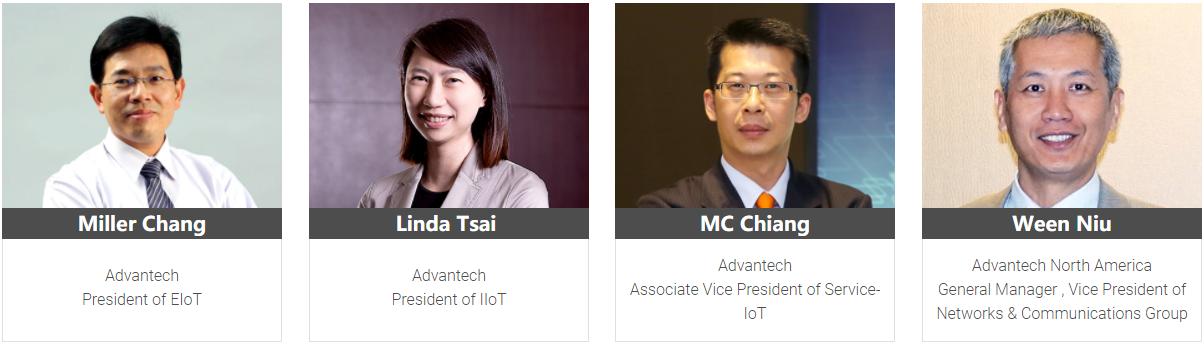 研华物联网共创峰会IoT Co-Creation Summit 2018 苏州国际博览中心 电子墨水屏新闻 第39张