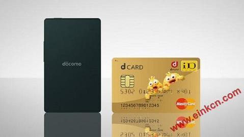 Docomo 推出以电子纸为屏幕的超轻薄手机 电子墨水屏手机 第2张