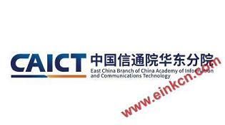研华物联网共创峰会IoT Co-Creation Summit 2018 苏州国际博览中心 电子墨水屏新闻 第41张