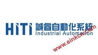研华物联网共创峰会IoT Co-Creation Summit 2018 苏州国际博览中心 电子墨水屏新闻 第75张