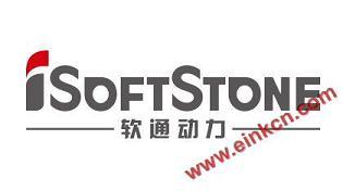 研华物联网共创峰会IoT Co-Creation Summit 2018 苏州国际博览中心 电子墨水屏新闻 第77张