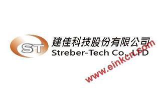 研华物联网共创峰会IoT Co-Creation Summit 2018 苏州国际博览中心 电子墨水屏新闻 第79张