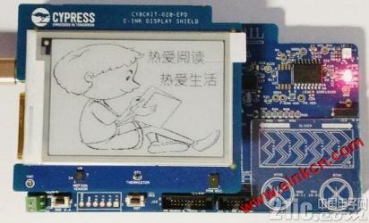 E Ink模块驱动原理与评测 开发板使用 转载自网络 产业共荣 第1张