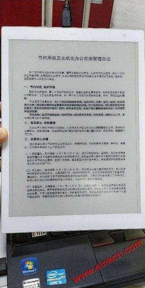 "Sony DPT-CP1白色10.3""电子纸平板照片 电子墨水笔记本 第4张"